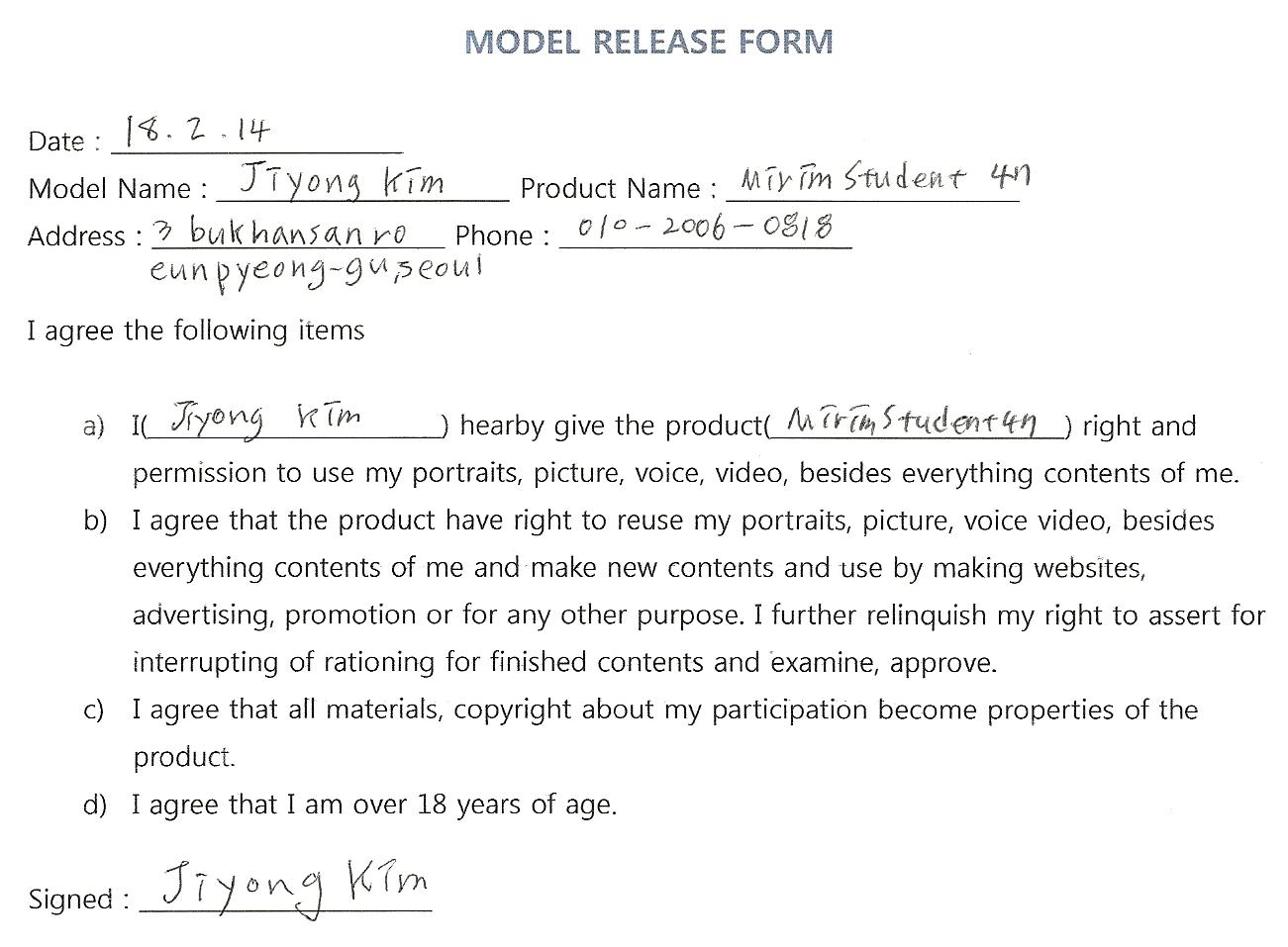 Artist Release Form – Film Release Form